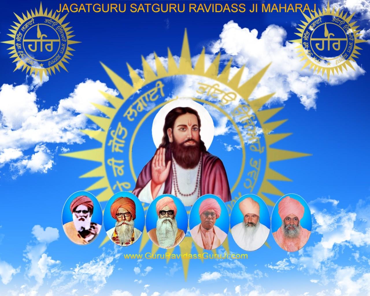 Jo Bole So Nirbhay Satguru Ravidass Maharaj Ki Jai
